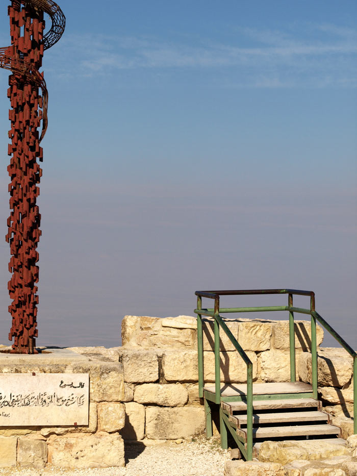 Pope's Viewing Stand on Mount Nebo